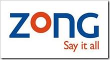 logo_zong